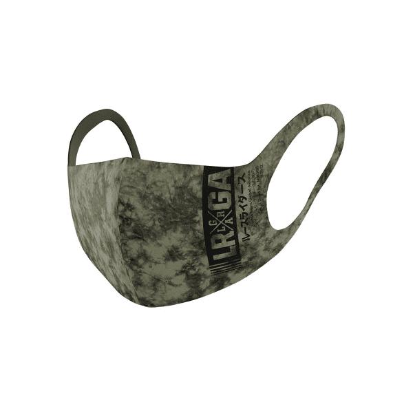 Gesichtsmaske - Tiedye Army